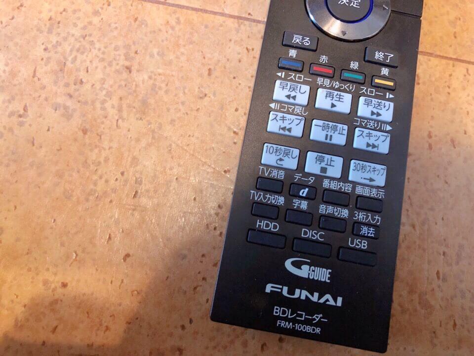 テレビのリモコンで入力切替をする