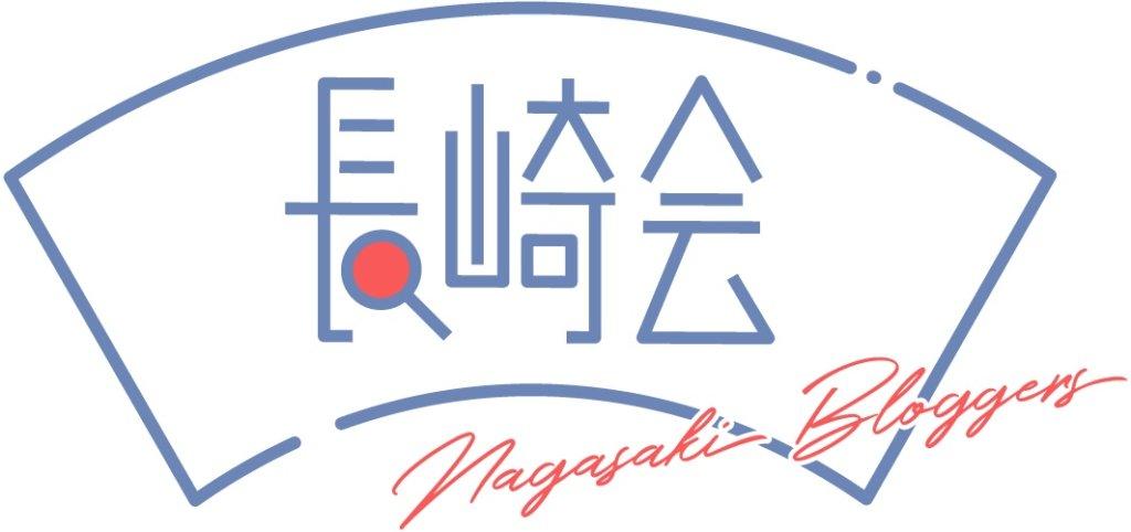 サワタリさんが作ってくれた長崎会のロゴ