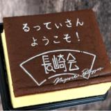 長崎のブロガーとデザイナーの集い長崎会