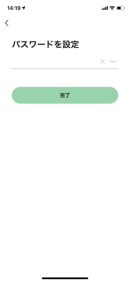Lepro lamp UXのパスワード設定