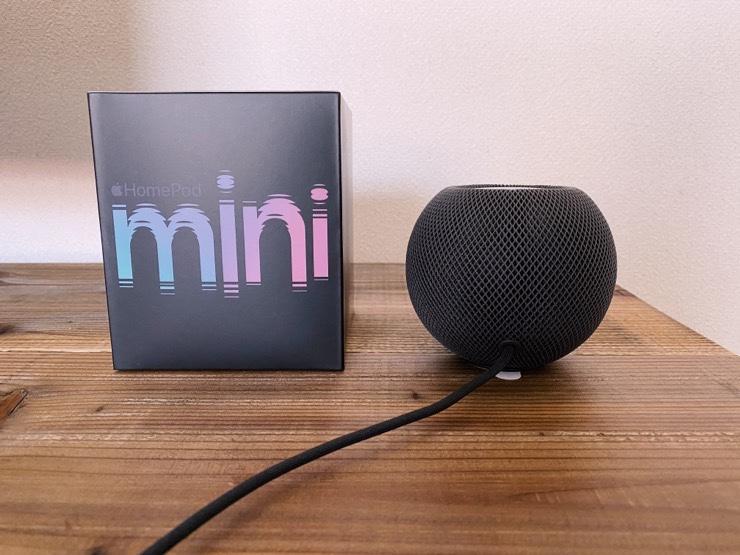 HomePod miniの音質は最高