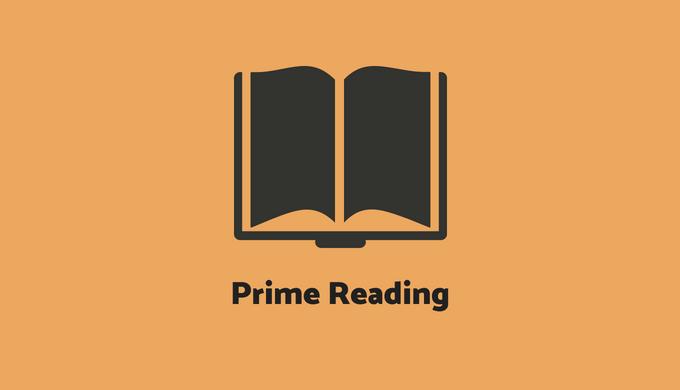 Amazon Prime Readingを無料で読む方法