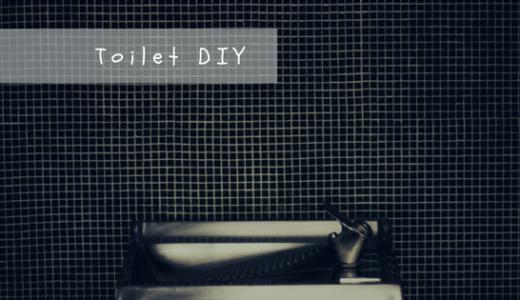 【イマジンウォールペイントでDIY】トイレに飛び散ったペンキを綺麗にする