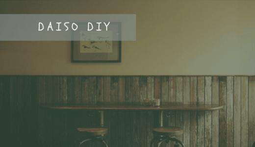 【簡単DIY 】100均アイテムでお盆を作ってみた