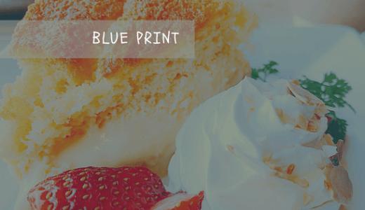 長崎のデートで行きたいカフェ!ソファでまったり絶品ケーキ【ブループリント】