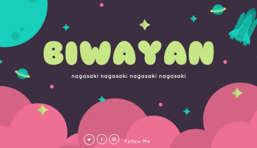 【Canva】無料でお洒落なアイキャッチ画像を作成する方法