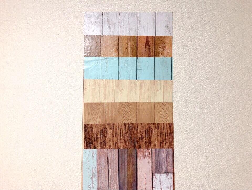 ダイソーの筒状のリメイクシート 木目柄を7種類比較