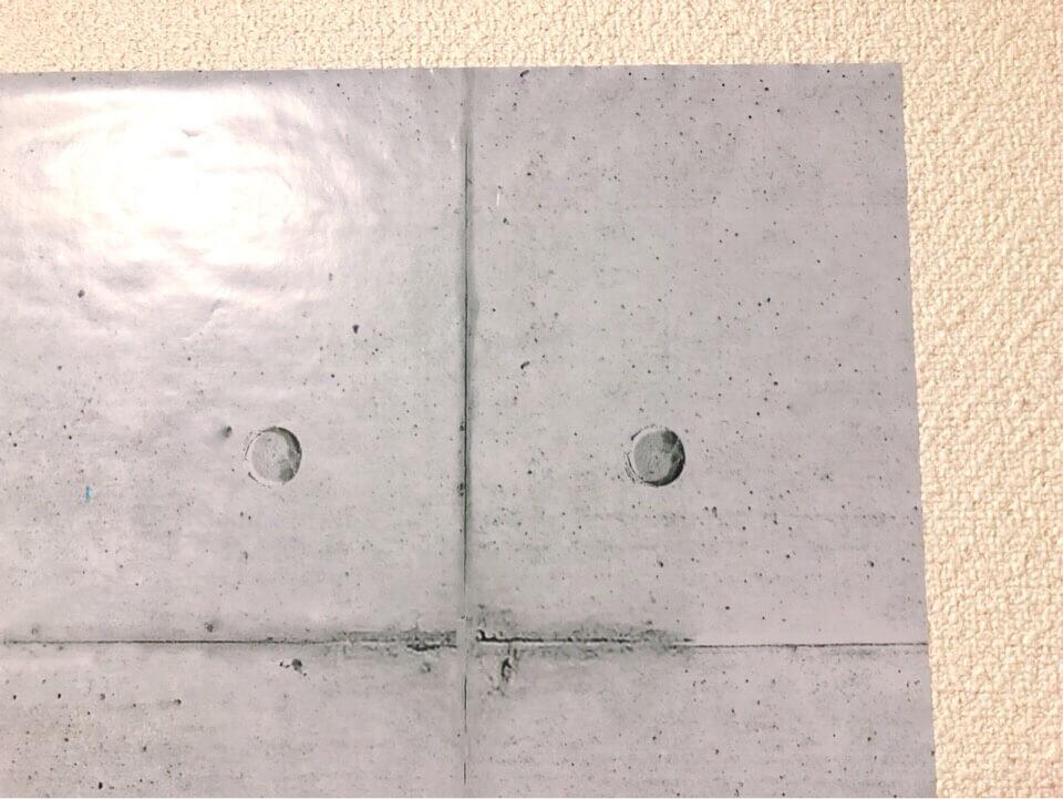 ダイソーの筒状のリメイクシート コンクリート柄を間近で見る