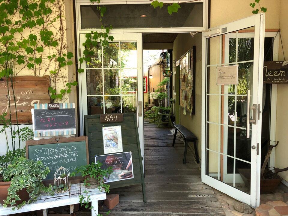 カフェ・ド・ジーノへの入り口