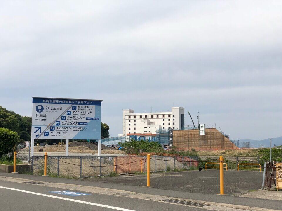 i+Land nagasaki新エリアのコテージエリア!4月末の写真