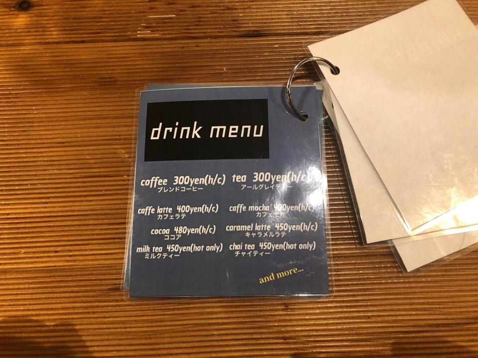 住吉の地下にあるカフェ『cafe&bar MALGOT』の通常のドリンクメニュー