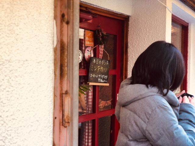 東古川町コロッケの本日のランチは入り口の看板に書いてある