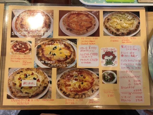 マンマのピッツァのメニュー表