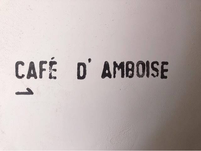 アンボワーズの壁が可愛い