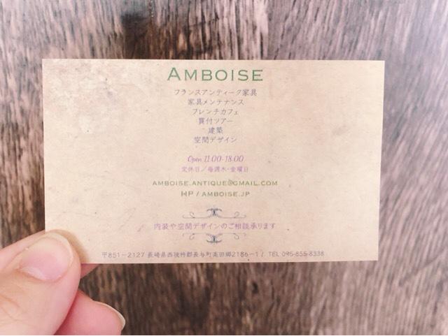 アンボワーズではカフェだけでなく家具販売・メンテナンス・買付ツアー・建築空間デザインまでやっている