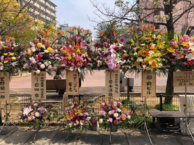 オープンしたばかりの牛たん専門店 大阪屋の前にはたくさんのお花が飾られている