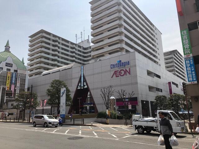 牛たん専門店 大阪屋はチトセピア正面の住吉中央公園の目の前