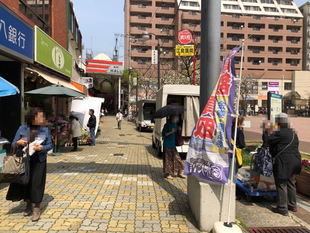 サンモール住吉の通りに「牛たん専門店 大阪屋」があるよ